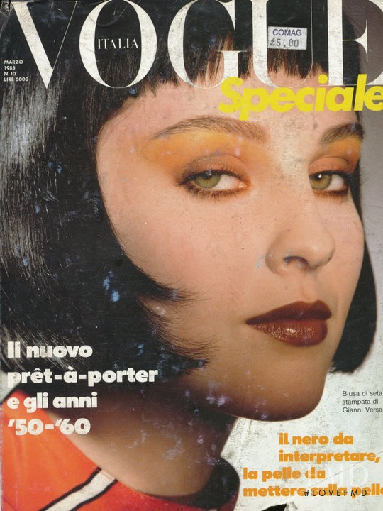 Susie Bick featured on the Vogue Italy cover from March 1985