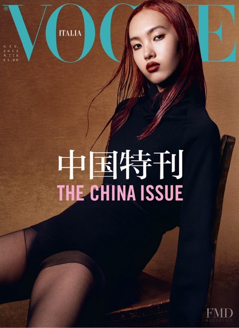 Yuan Bo Chao featured on the Vogue Italy cover from June 2015