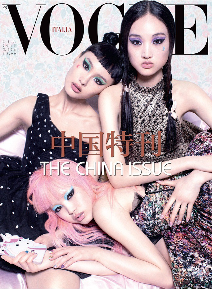 Jing  Wen, Fernanda Hin Lin Ly, Gia Tang featured on the Vogue Italy cover from June 2015