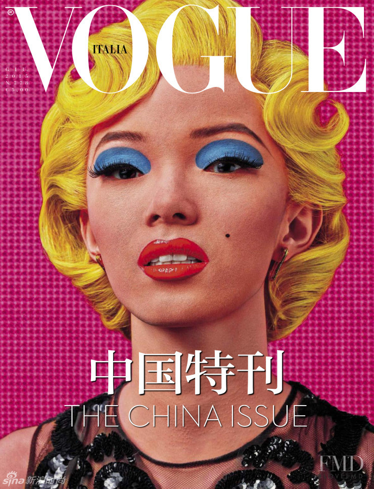 Xiao Wen Ju featured on the Vogue Italy cover from June 2015