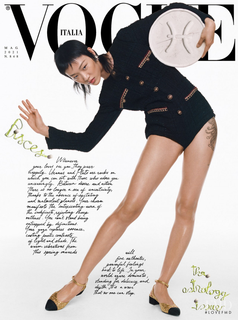 So Ra Choi featured on the Vogue Italy cover from May 2021