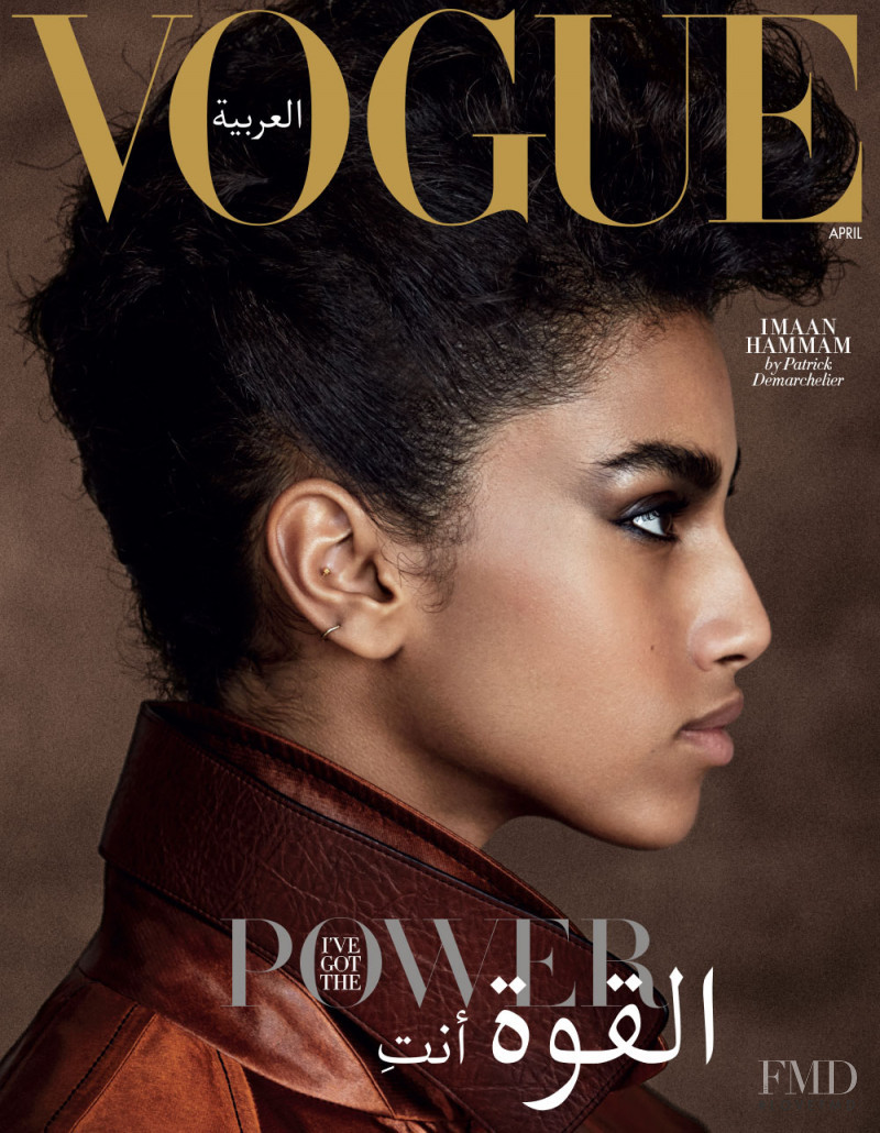 Imaan Hammam featured on the Vogue Arabia cover from April 2017