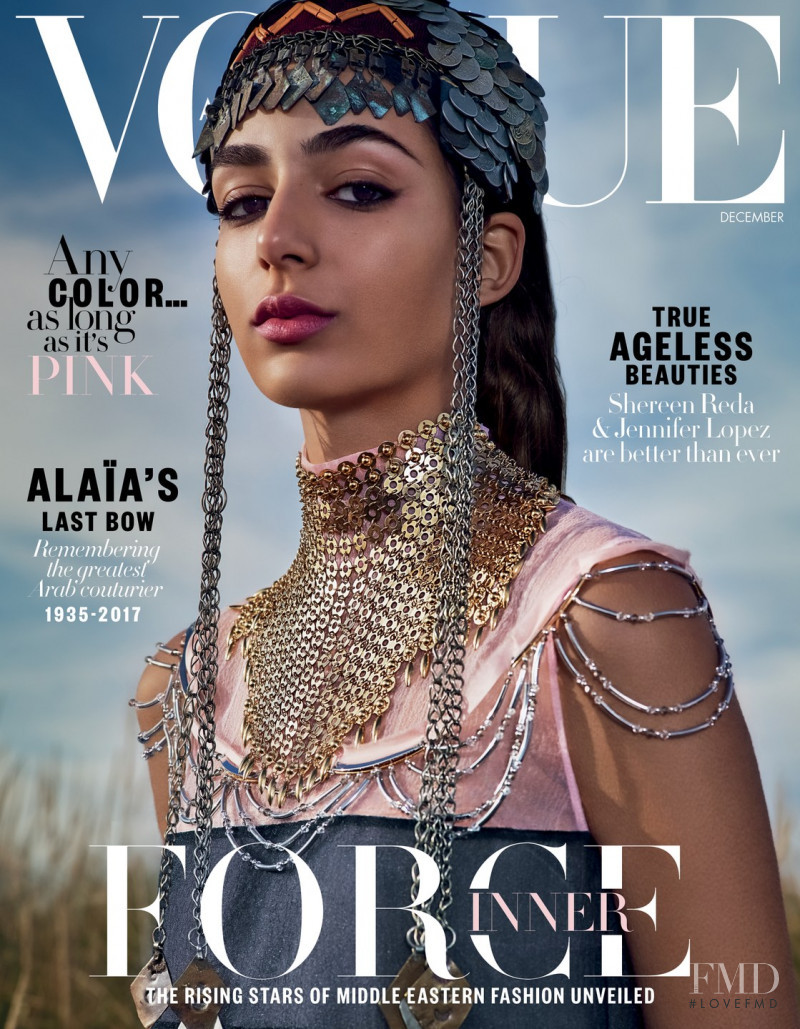 Nora Attal featured on the Vogue Arabia cover from December 2017
