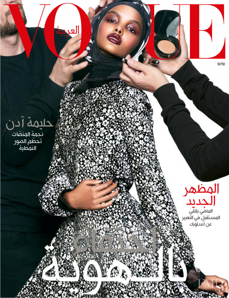 Halima Aden featured on the Vogue Arabia cover from June 2017
