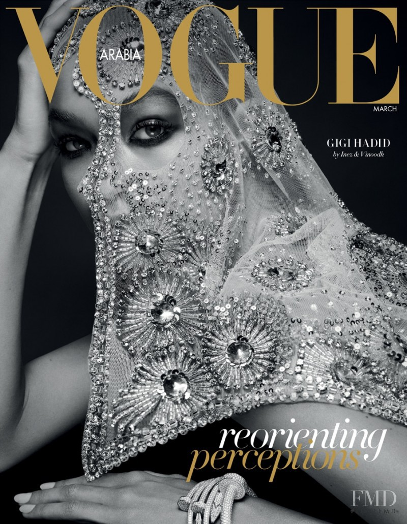 Gigi Hadid featured on the Vogue Arabia cover from March 2017