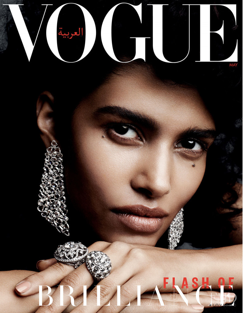 Pooja Mor featured on the Vogue Arabia cover from May 2017