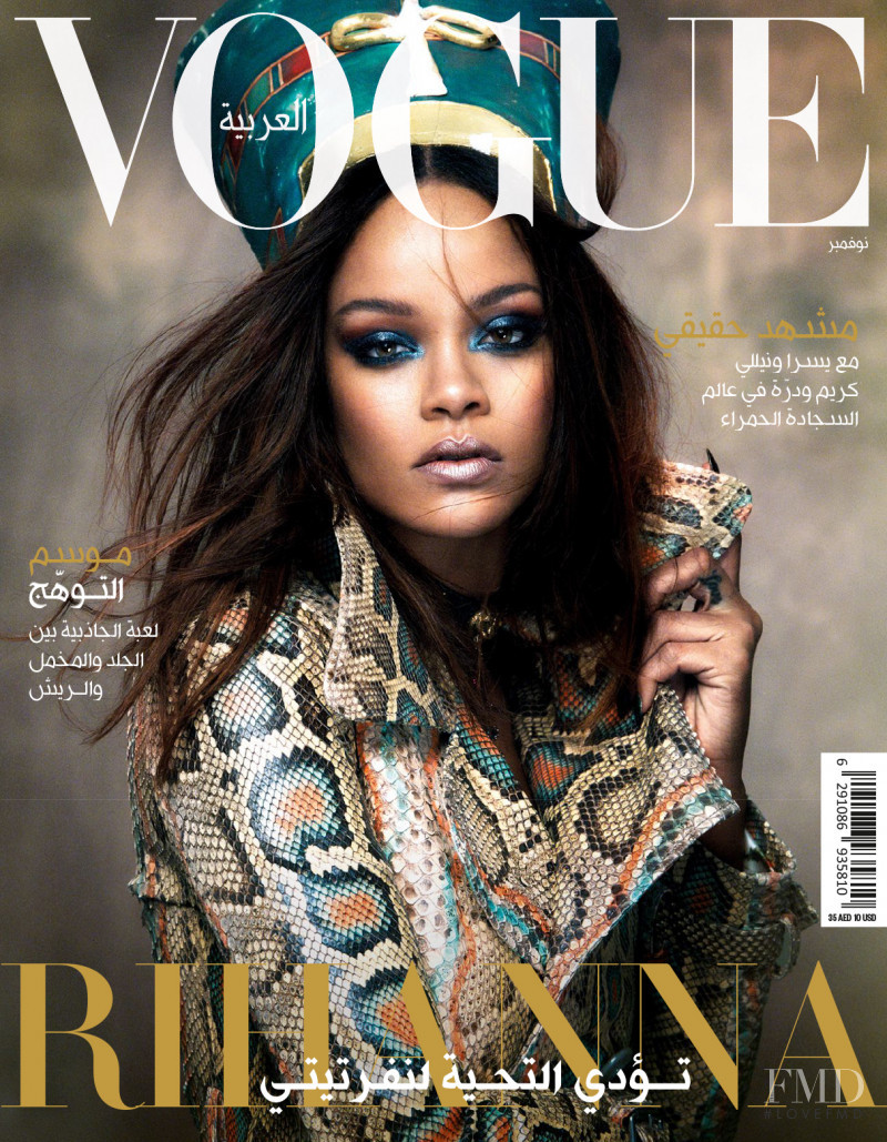 Rihanna featured on the Vogue Arabia cover from November 2017