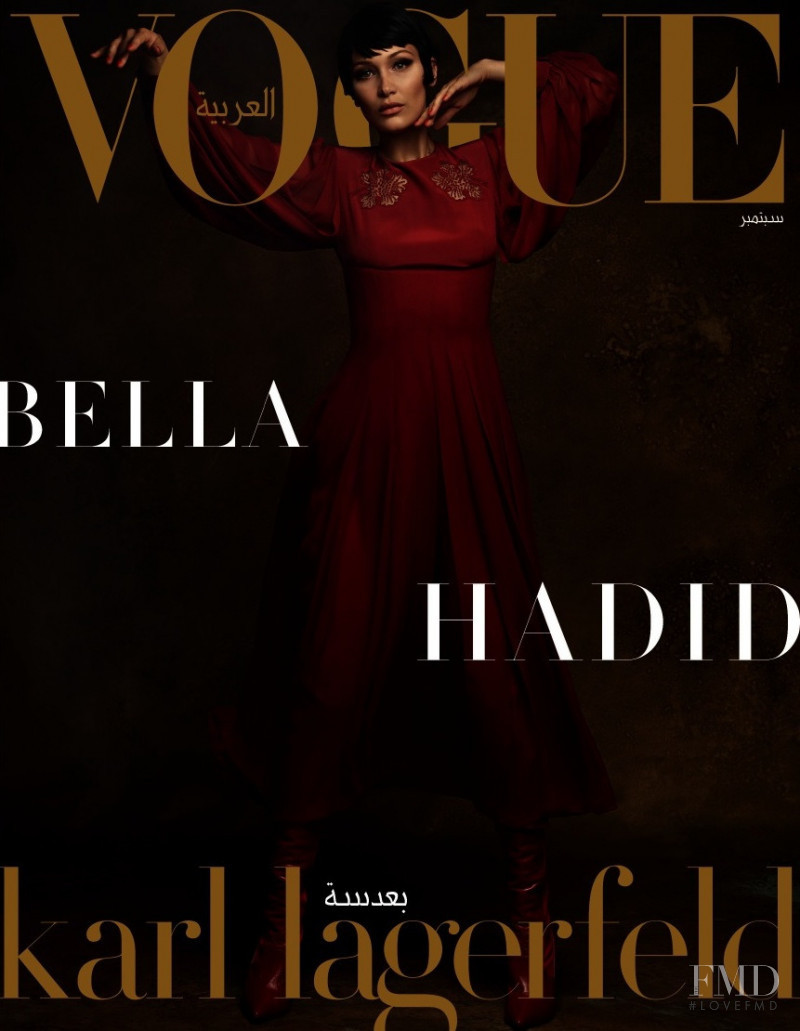 Bella Hadid featured on the Vogue Arabia cover from September 2017