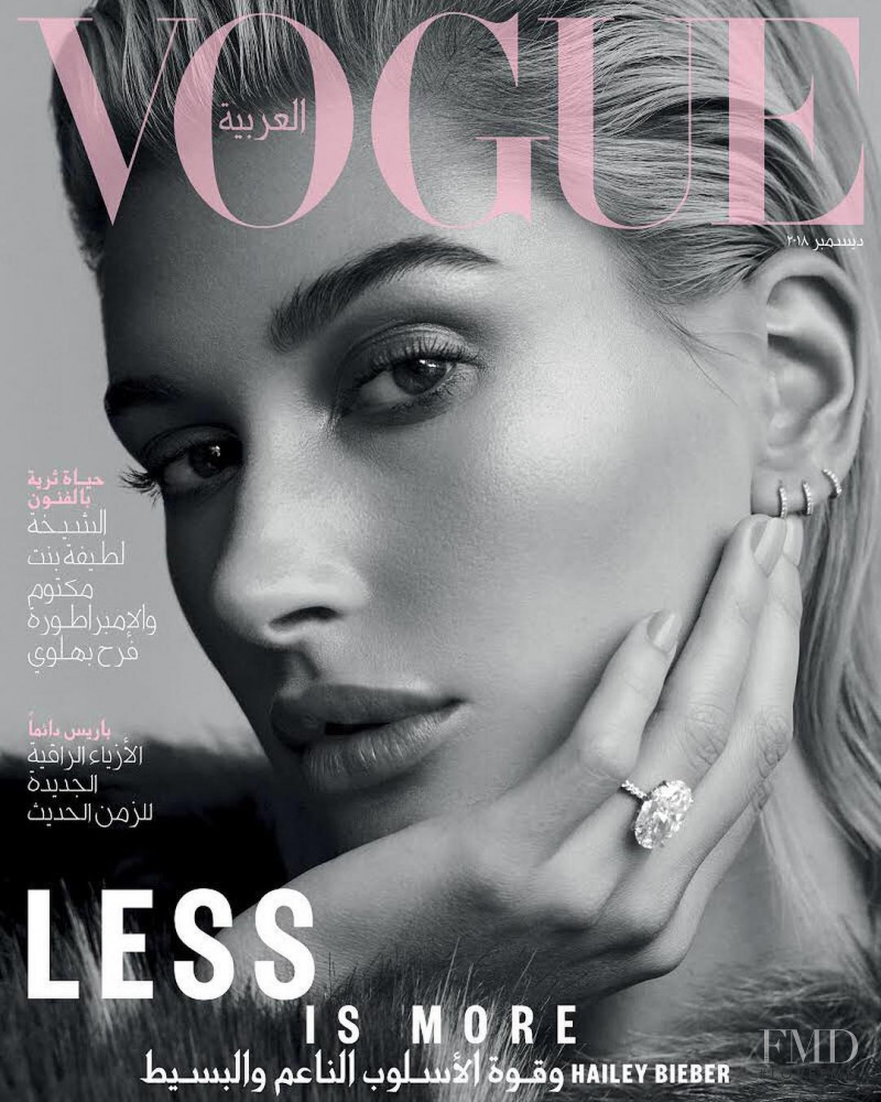 Hailey Baldwin Bieber featured on the Vogue Arabia cover from December 2018