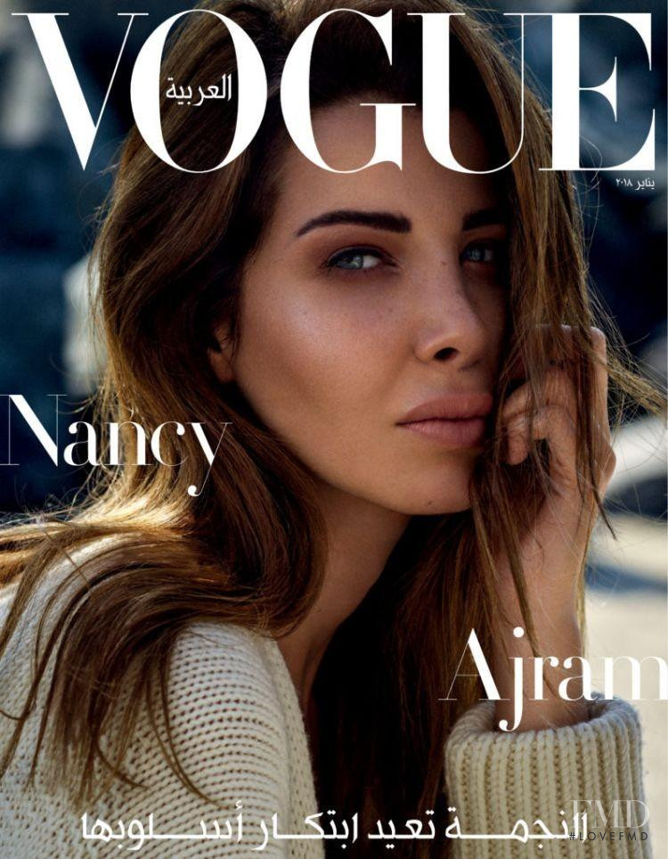 Nancy Ajram featured on the Vogue Arabia cover from January 2018