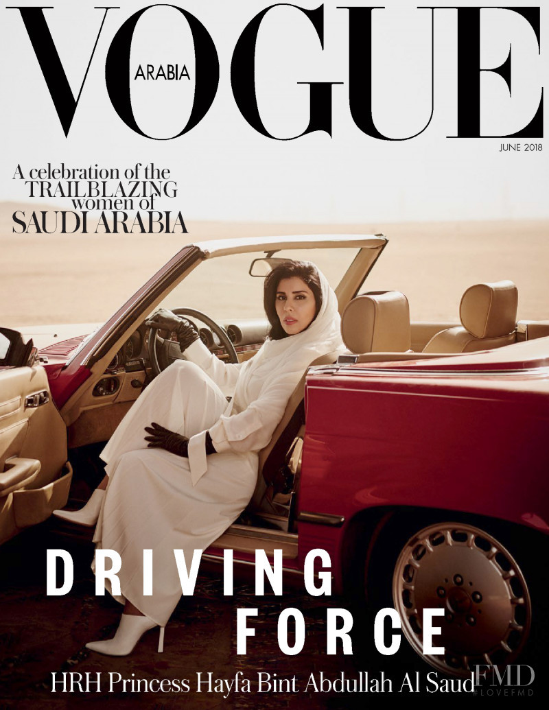 featured on the Vogue Arabia cover from June 2018