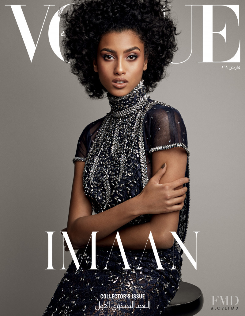 Imaan Hammam featured on the Vogue Arabia cover from March 2018
