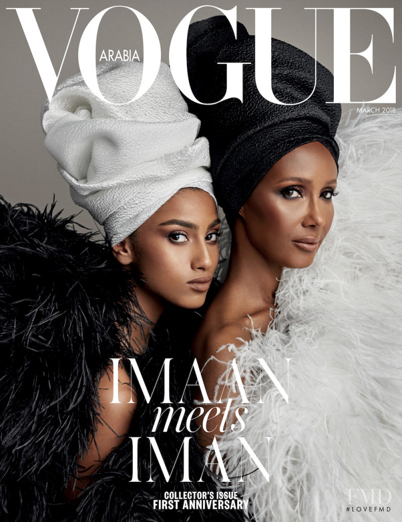 Iman Abdulmajid, Imaan Hammam featured on the Vogue Arabia cover from March 2018