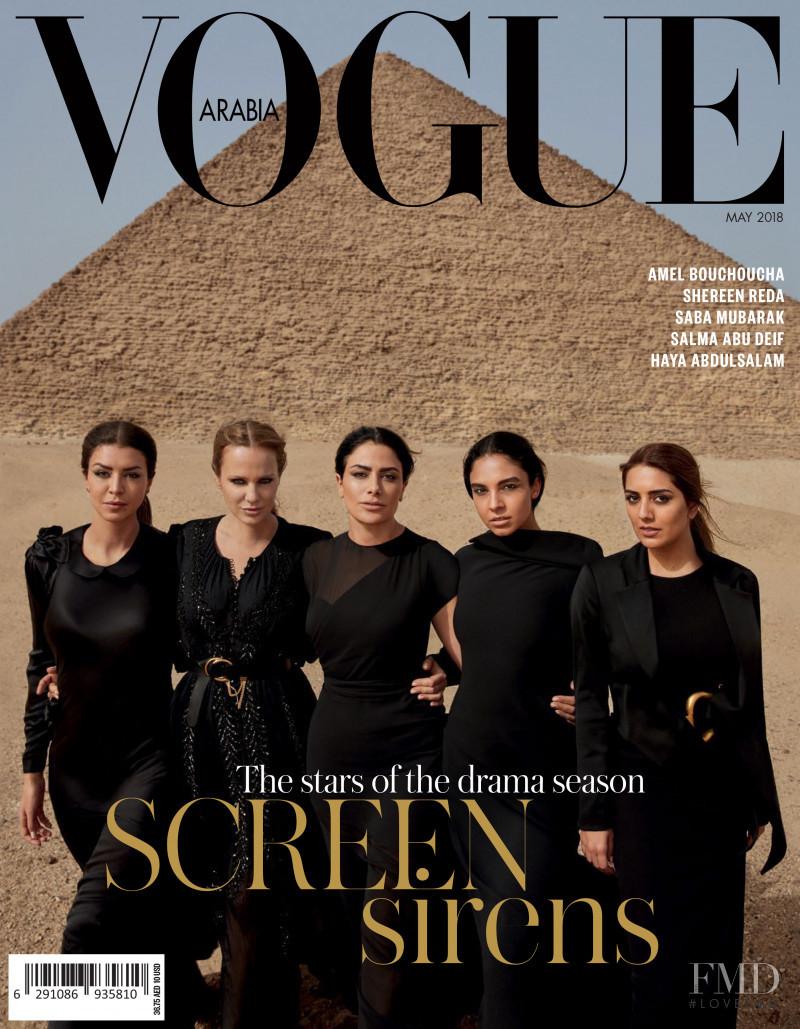 Amel Bouchoucha, Shereen Reda, Saba Mubarak, Salma Abu Deif & Haya Abdulsalam featured on the Vogue Arabia cover from May 2018