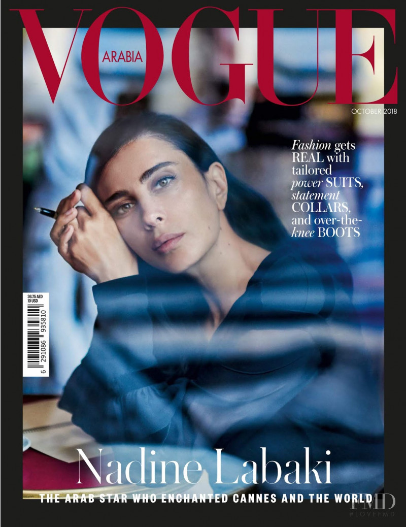 Nadine Labaki featured on the Vogue Arabia cover from October 2018