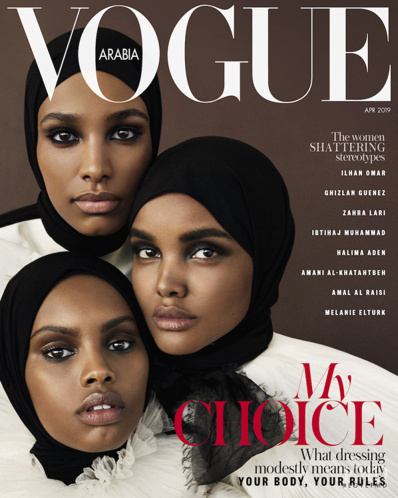 Amina Adan featured on the Vogue Arabia cover from April 2019