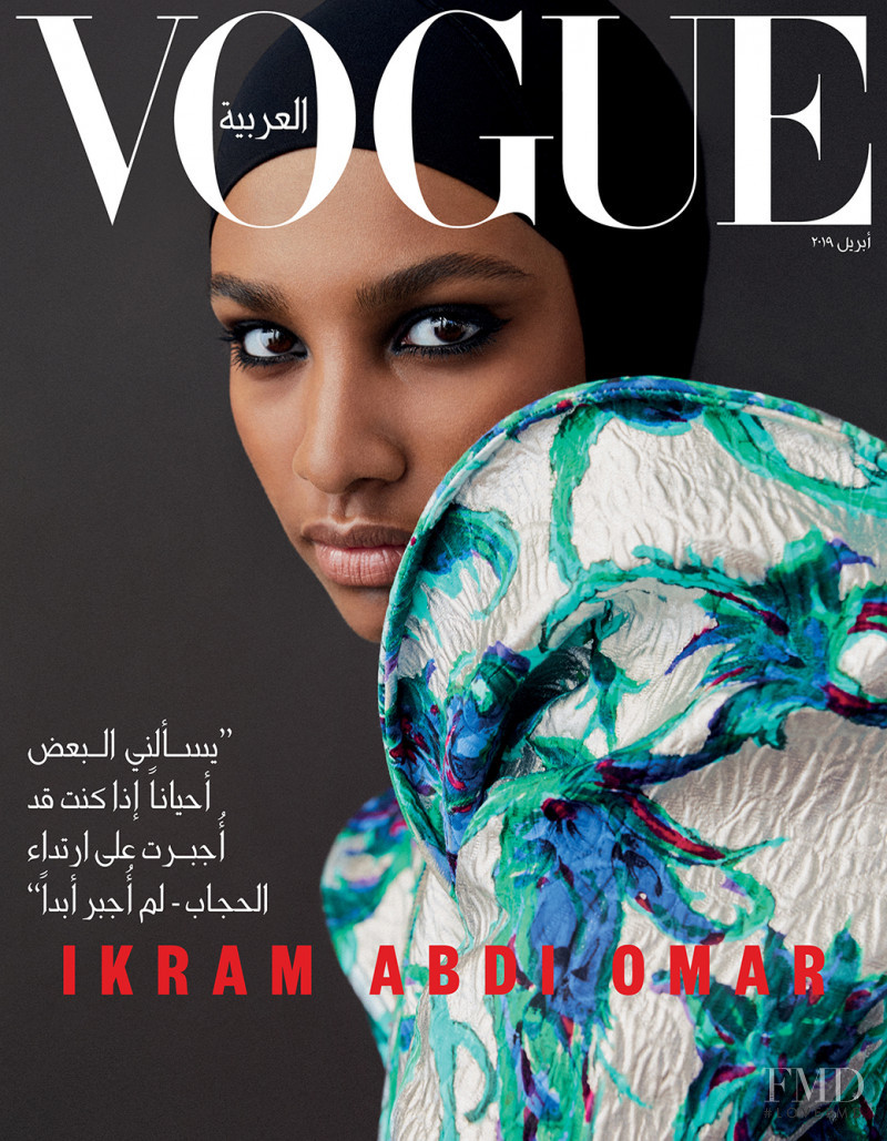 Ikram Abdi Omar featured on the Vogue Arabia cover from April 2019