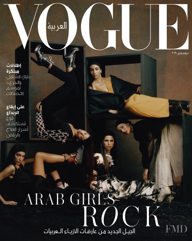 Hayett McCarthy, Nora Attal, Malika El Maslouhi featured on the Vogue Arabia cover from December 2019