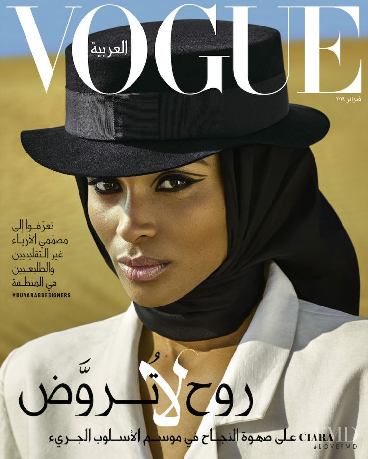 Ciara featured on the Vogue Arabia cover from February 2019