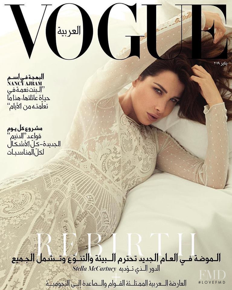 Nancy Ajram featured on the Vogue Arabia cover from January 2019