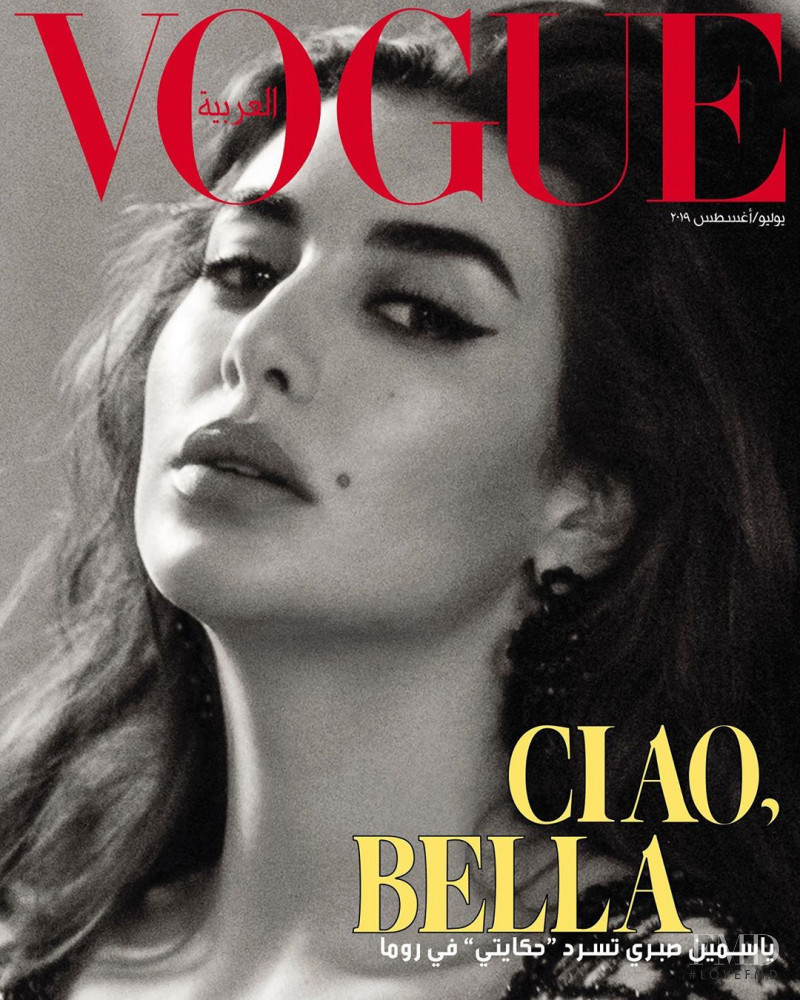 featured on the Vogue Arabia cover from July 2019