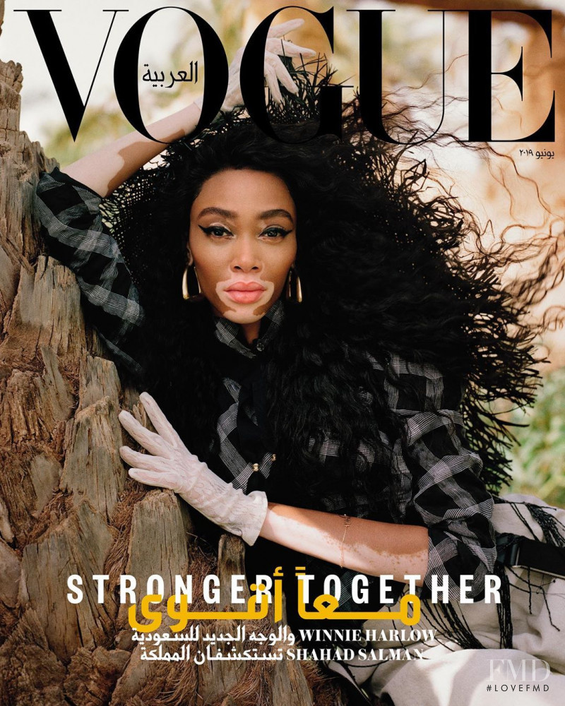 Winnie Chantelle Harlow featured on the Vogue Arabia cover from June 2019