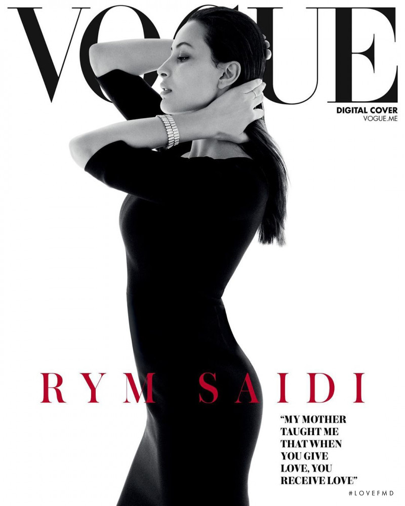 featured on the Vogue Arabia cover from May 2019
