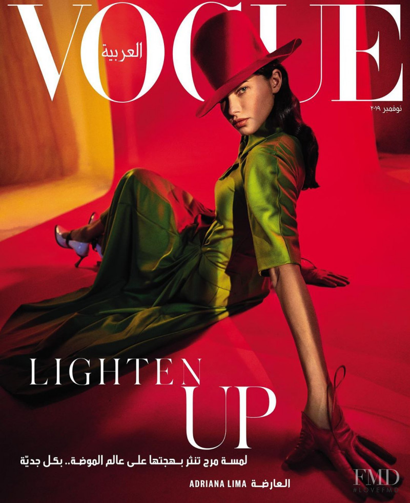 Adriana Lima featured on the Vogue Arabia cover from November 2019