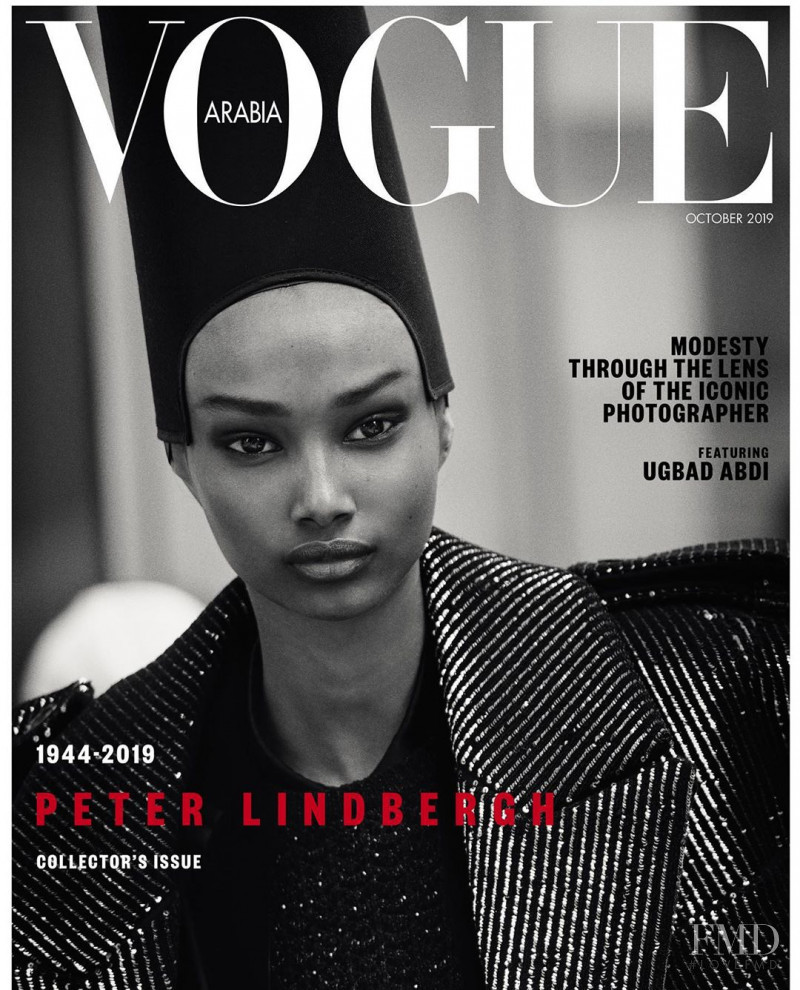 Ugbad Abdi featured on the Vogue Arabia cover from October 2019