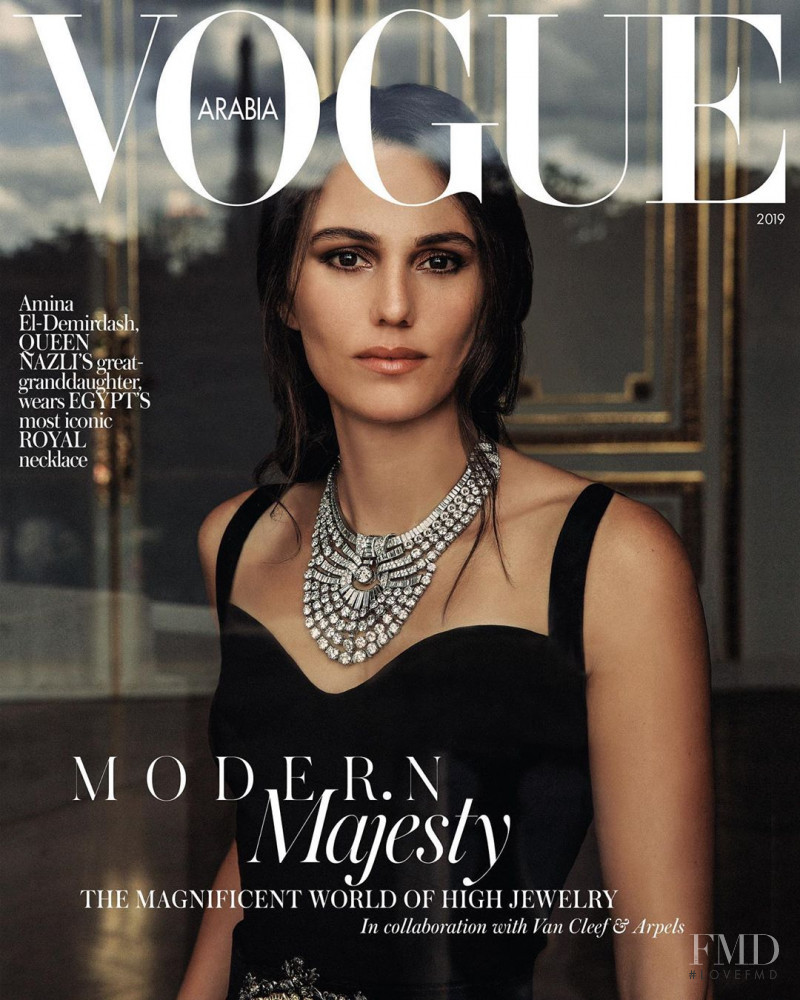 Amina El Demirdash featured on the Vogue Arabia cover from October 2019