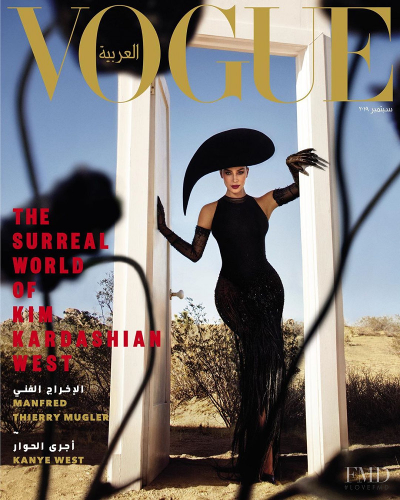 Kim Kardashian West featured on the Vogue Arabia cover from September 2019