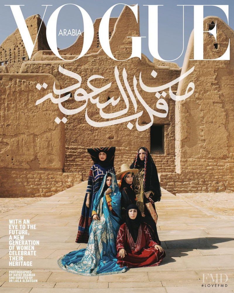 Dana Alsnan, Alaa Alzahrani, Nujood Alanbari, Saba Alkhamis, Dania Alghamdi  featured on the Vogue Arabia cover from December 2020