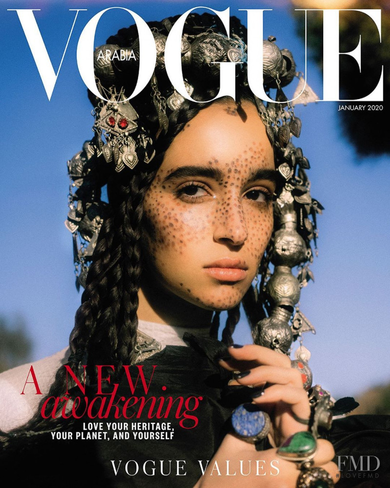 Tilila Oulhaj  featured on the Vogue Arabia cover from January 2020