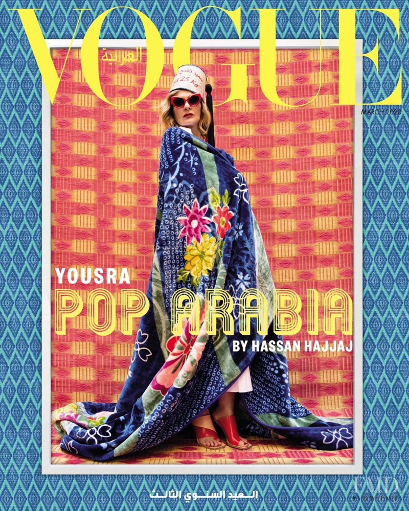featured on the Vogue Arabia cover from March 2020