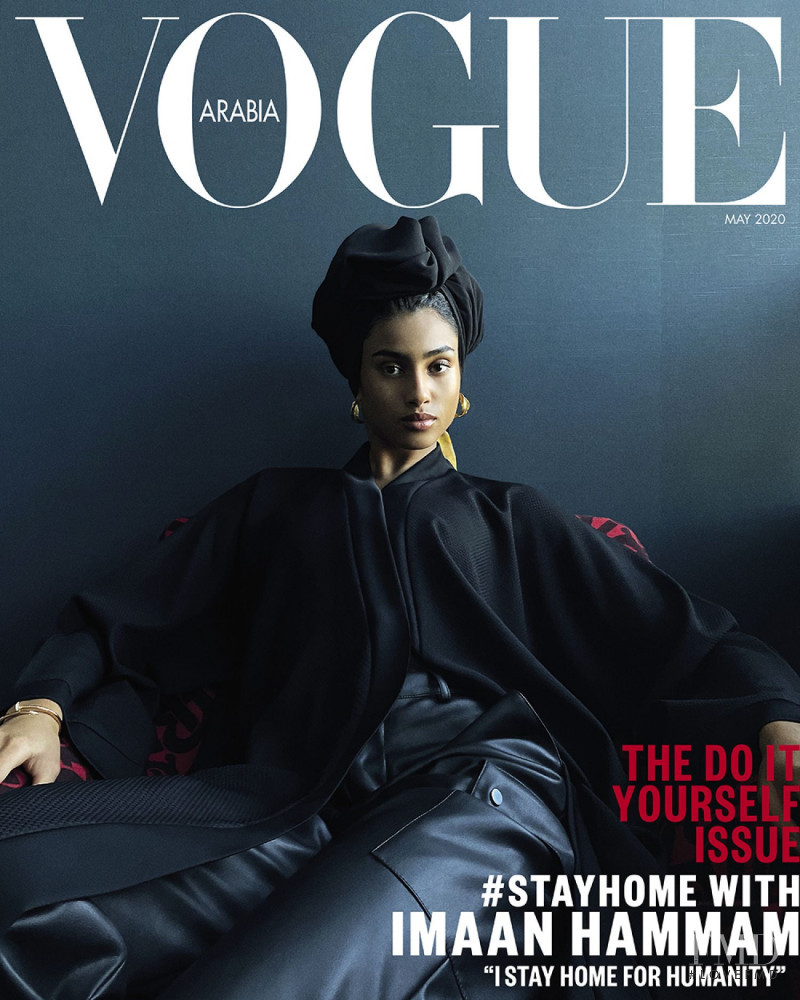 Imaan Hammam featured on the Vogue Arabia cover from May 2020