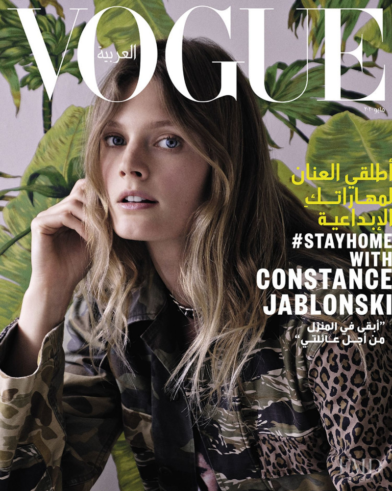Constance Jablonski featured on the Vogue Arabia cover from May 2020