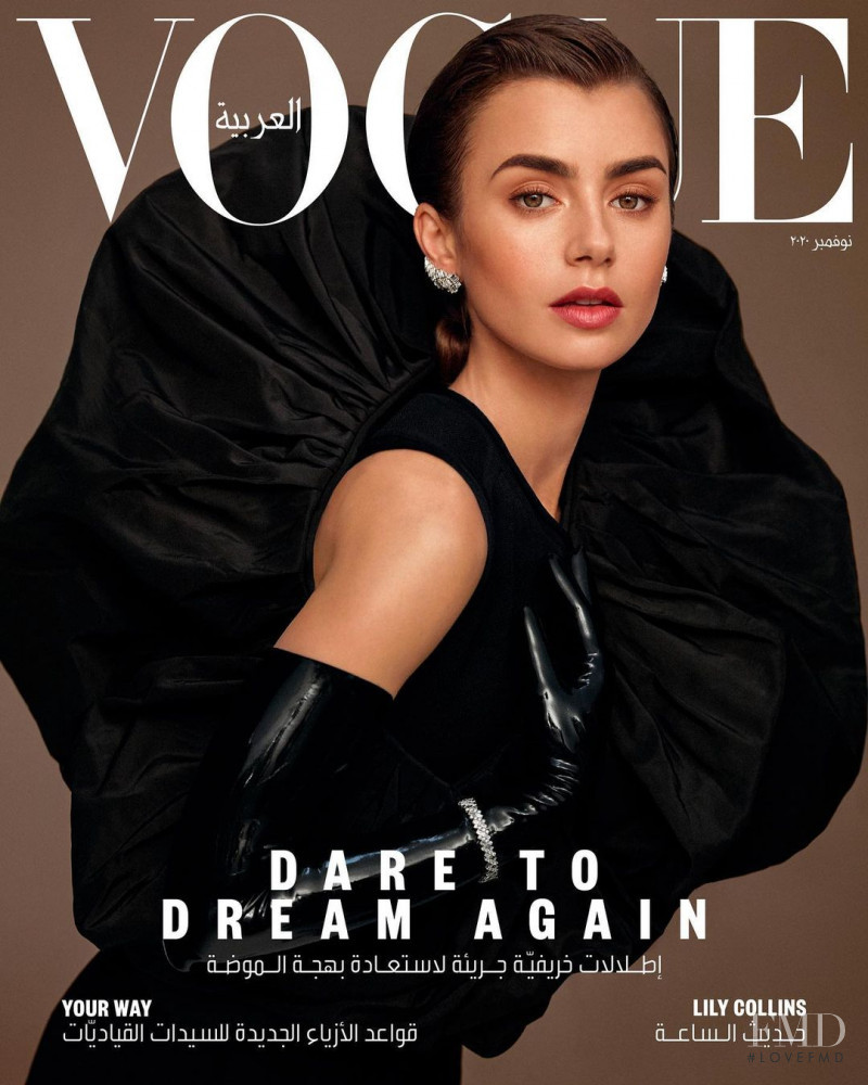 Lily Collins  featured on the Vogue Arabia cover from November 2020