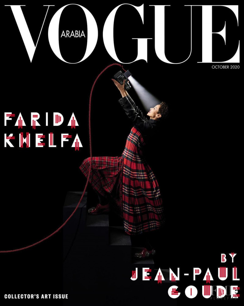 Farida Khelfa featured on the Vogue Arabia cover from October 2020