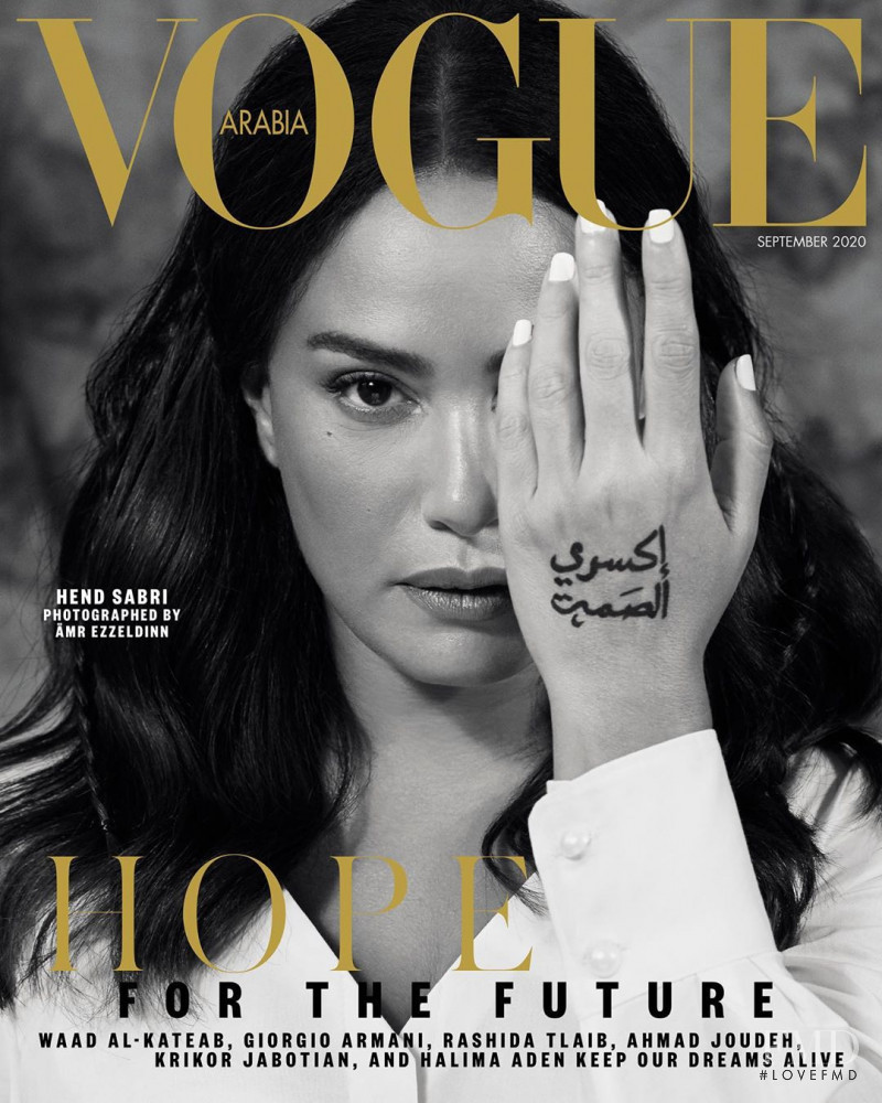 Hend Sabry featured on the Vogue Arabia cover from September 2020