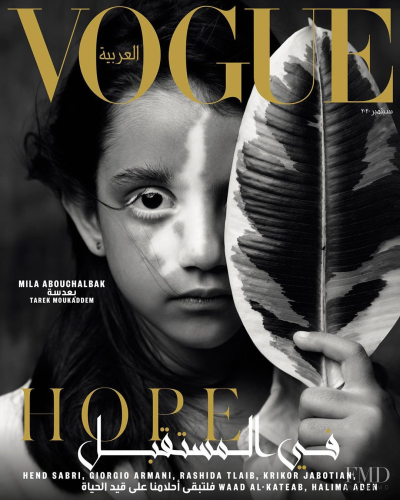 Mila Abouchalbak featured on the Vogue Arabia cover from September 2020
