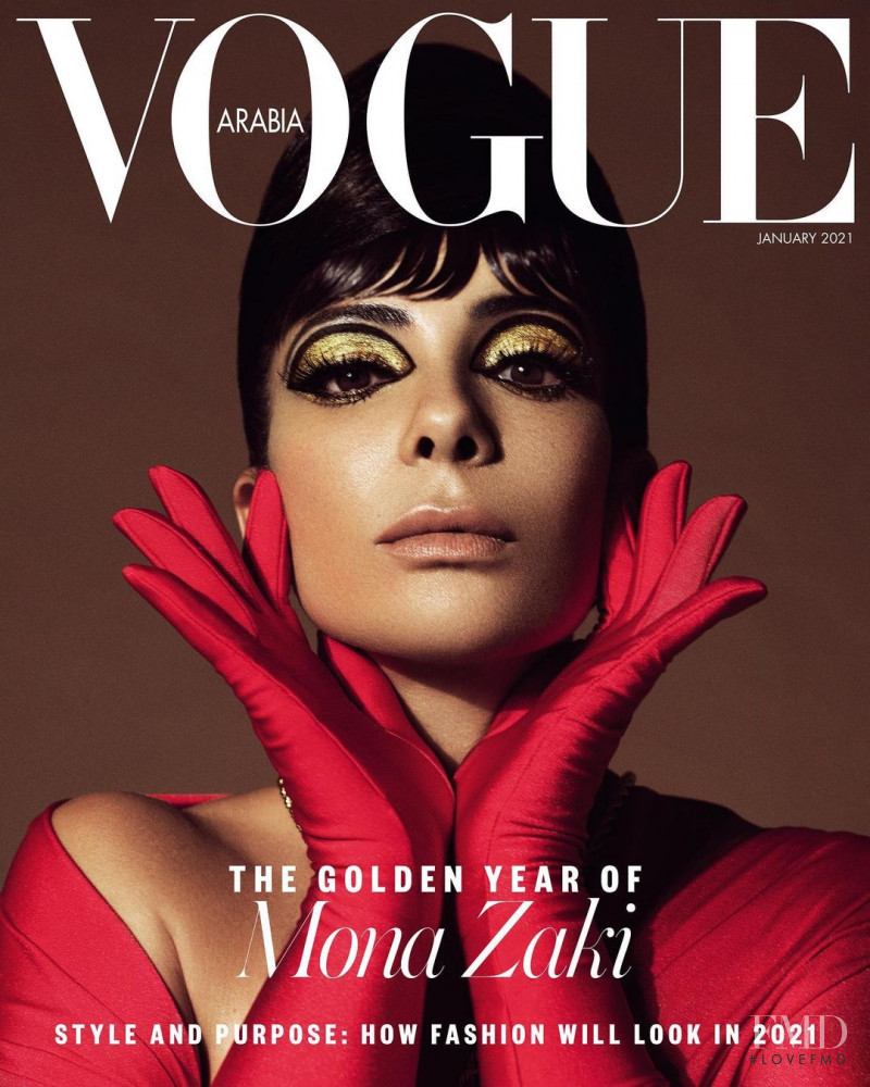 Mona Zaki featured on the Vogue Arabia cover from January 2021