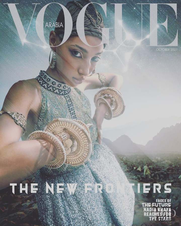 featured on the Vogue Arabia cover from October 2021