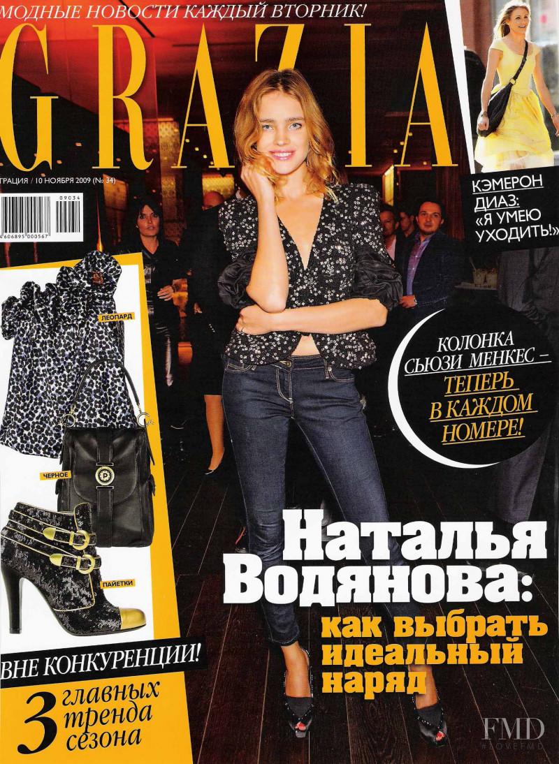 Natalia Vodianova featured on the Grazia Russia cover from November 2009