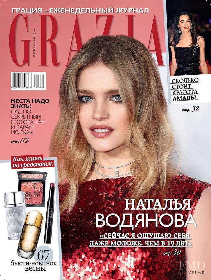 Natalia Vodianova featured on the Grazia Russia cover from April 2016
