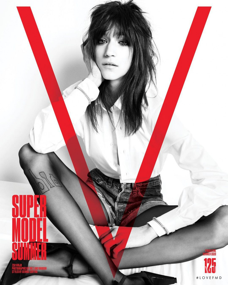 Zso Varju featured on the V Magazine cover from May 2020