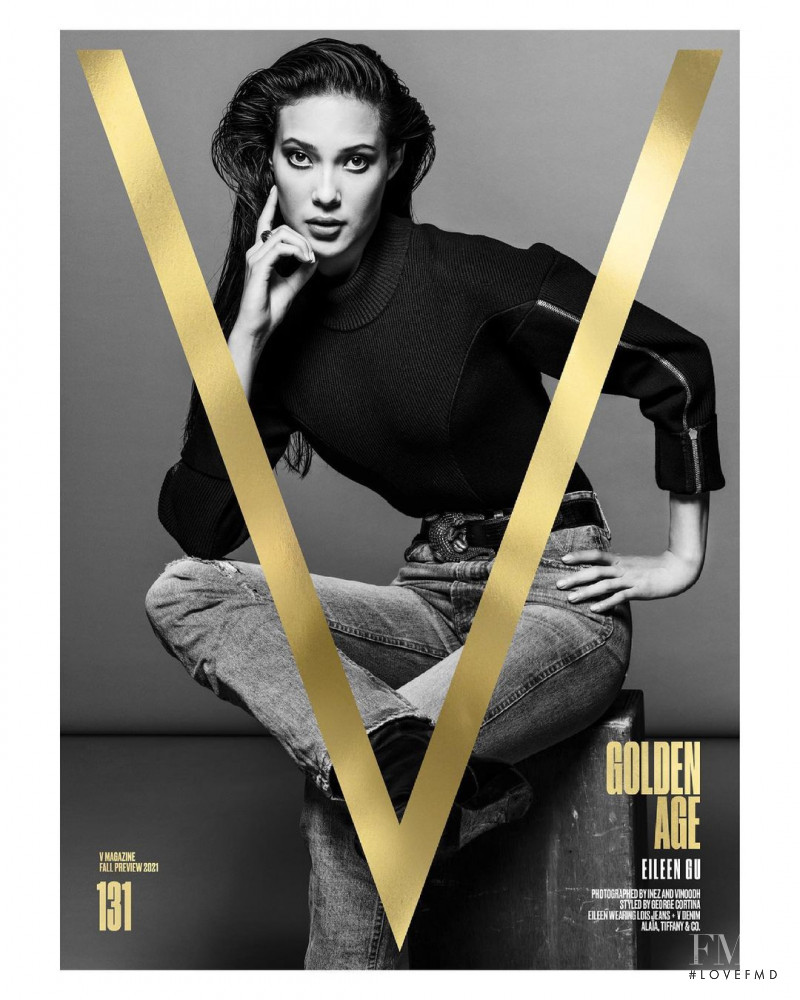 Eileen Gu featured on the V Magazine cover from July 2021