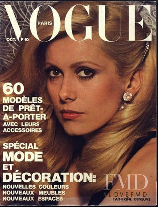 Catherine Deneuve featured on the Vogue Paris cover from October 1973
