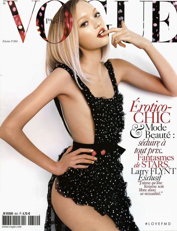 Gemma Ward featured on the Vogue Paris cover from February 2005