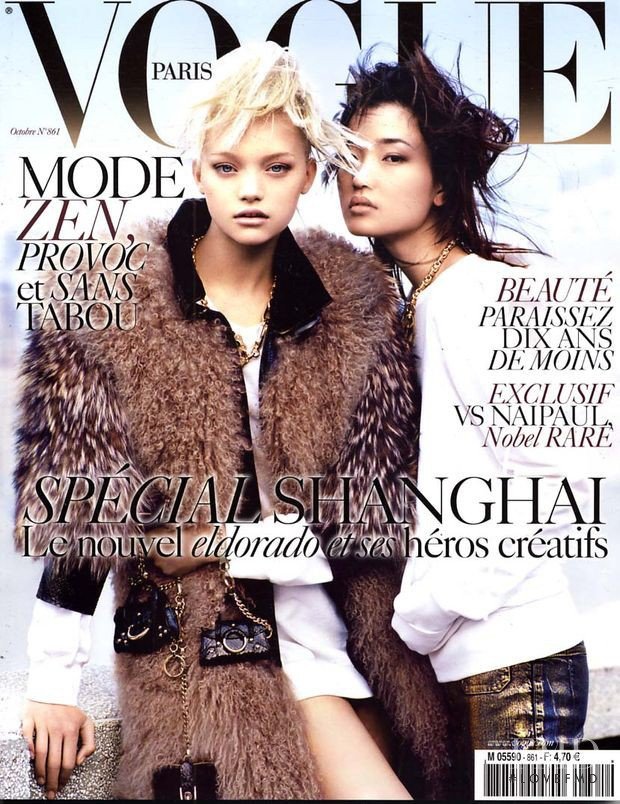 Gemma Ward, Du Juan featured on the Vogue Paris cover from October 2005