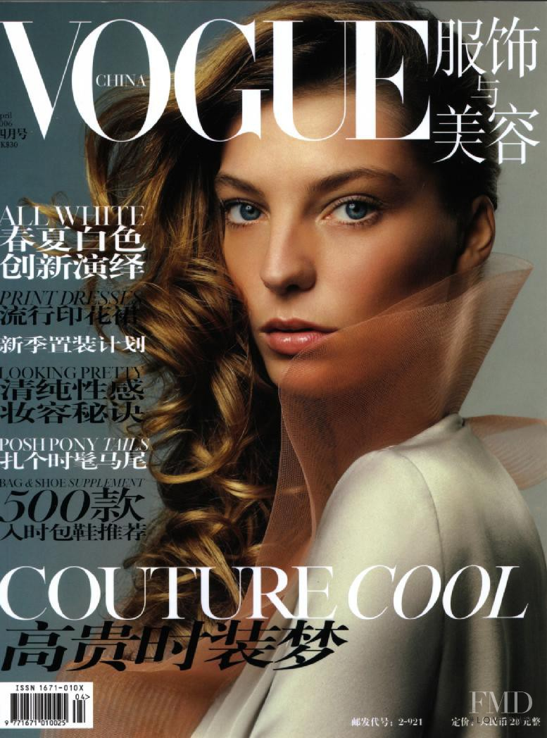 Daria Werbowy featured on the Vogue China cover from April 2006